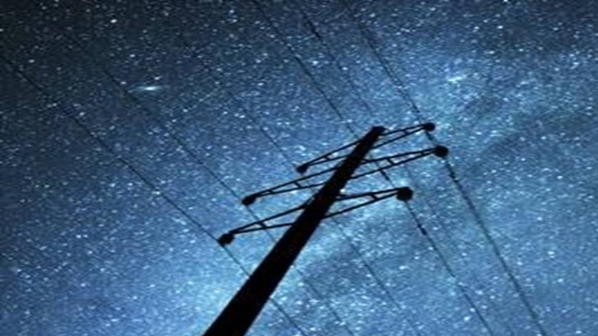 Electricity Price-Hike of 9.4% Approved